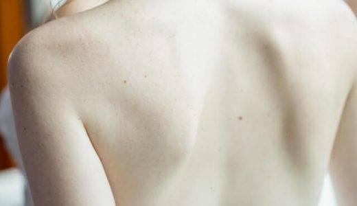 女装男子・男の娘のための肩幅を狭くする方法